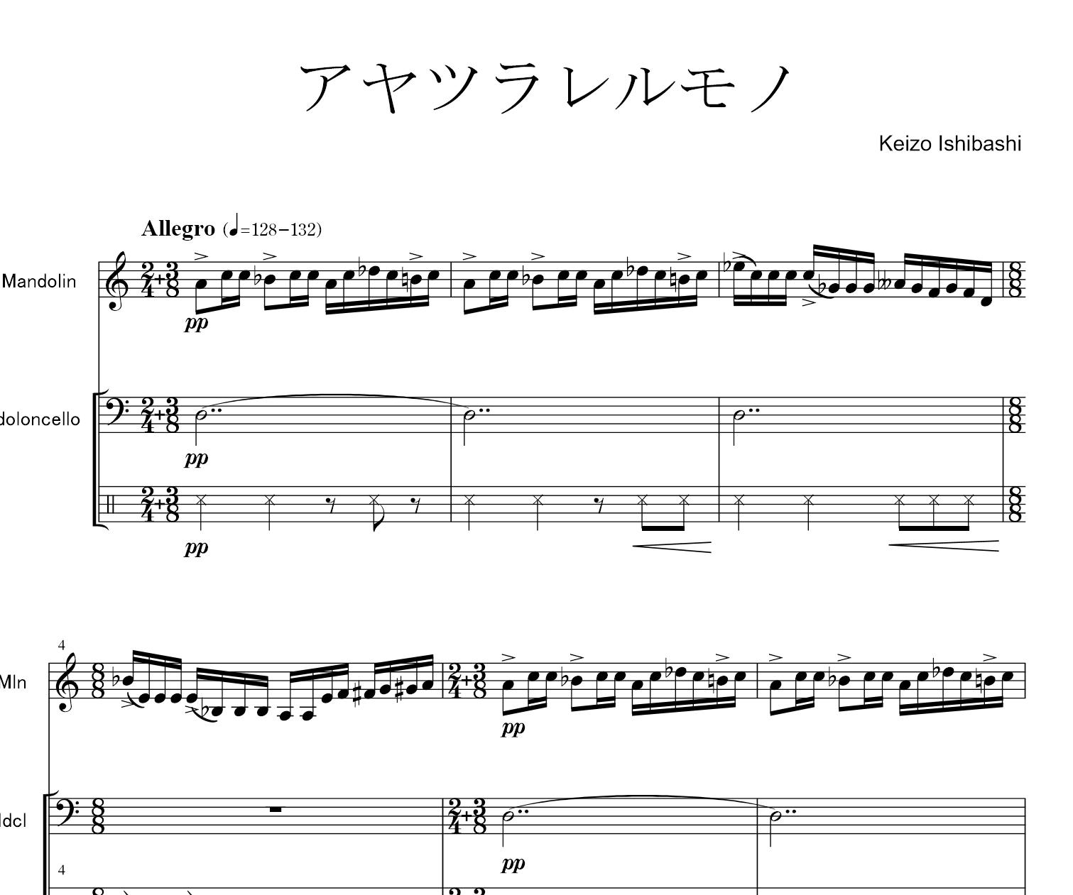無料楽譜、5曲追加。